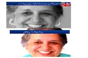 معروف صحافی اور تعلیمی جہدکار پدم شری فاطمہ زکریا کا انتقال، ملک بھر میں غم کا ماحول