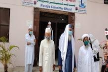 مدھیہ پردیش میں مساجد کمیٹی کی جانب سے شروع کی گئی کوروناوائرس بیداری کو لیکر مہم