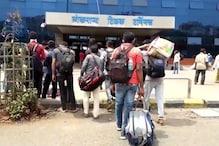ممبئی سے بڑی تعداد میں مزدوروں کی وطن واپسی شروع ، مزدوروں کو ستا رہا ہے اس بات کا ڈر