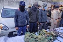 جموں و کشمیر: پٹن بینک ڈکیتی معاملہ کو پولیس نے 48 گھنٹوں میں کیا حل ، تین گرفتار