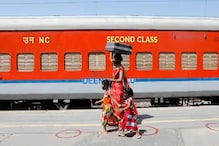 Indian Railways: کورونا وائرس کے بڑھتے معاملات کی وجہ سے کیا پھر سے رد ہوجائیں گی سبھی ٹرینیں؟ ریلوے کا آیا بڑا بیان