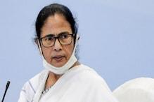 مغربی بنگال : ممتا حکومت کا سرکاری ملازمین کو عید کے موقع پر ایڈو انس بونس دینے کا اعلان