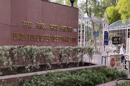 27 جون کو ہونے والا UPSC امتحان ملتوی، اب اس تاریخ کو کرایا جائے گا: یہان جانیں تفصیل