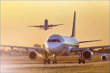 سعودی عرب نے اسرائیلی ایئر لائنس کی فلائٹ روکی، نہیں بتائی کوئی وجہ۔۔