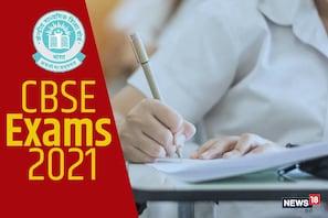 CBSE board exam: نومبر میں ٹرم1ایم سی کیوپرہوگا مبنی، OMR شیٹ پراضافی دائرہ بھی ہوگا!