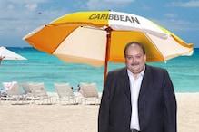 گرل فرینڈ کے ساتھ رومانٹک ٹرپ پر گیا تھا میہول چوکسی،Antiguan کے وزیر اعظم کا دعویٰ
