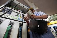 Petrol-Diesel Price : مئی کےمہینےسےاب تک فی لیٹر پٹرول تقریباً11روپئے ہوامہنگا