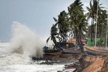Cyclone Yaas:اڈیشہ اور مغربی بنگال میں طوفان یاس کو لیکرالرٹ،12اضلاع کے لیے وارننگ جاری