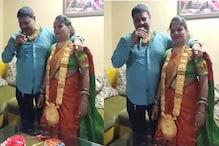 شادی کی سالگرہ پر شوہر نے بیوی کو دےڈالا کچھ ایسا، ویڈیو سامنے آنے پر پولیس کے بھی اڑے ہوش