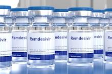 Covid-19 & Remdesivir:کووڈ۔19کےکونسے مریضوں کوریمڈیسویرنہیں لیناچاہئے؟کیاکہتے ہیں ماہرین؟