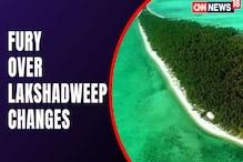Explained: سیو لکشادیپ مہم (Save Lakshadweep campaign) کیاہے؟ جانئیے مکمل تفصیلات