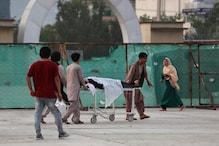 افغانستان: کابل میں افغان اسکول کو نشانہ بنانے والے دھماکوں میں 40 افراد ہلاک، درجنوں زخمی