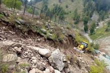 جموں و کشمیر : سیاحتی مقام اہرہ بل میں غیرقانونی طریقہ سے ریت اور باجری نکالنے والا مافیا سرگرم ، انتظامیہ نے کی بڑی کارروائی