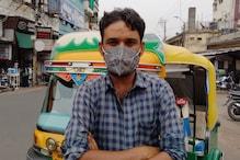 مدھیہ پردیش : بیوی کے زیورات بیچ کر آٹو ایمبولنس سے کورونا مریضوں کو اسپتال پہنچانے والے جاوید کے خلاف کارروائی ، جانئے کیا ہے الزام