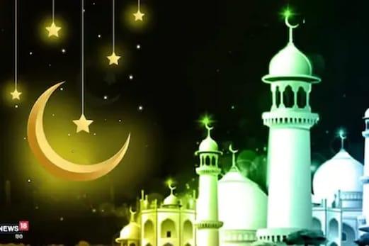 شوال المکرم کا چاند نظر نہیں آیا ، ملک بھر میں جمعہ کو ادا کی جائے گی عید الفطر کی نماز