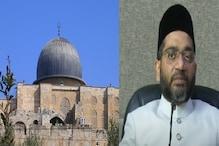 مسجد اقصیٰ پر اسرائیلی حملہ پر جماعت اسلامی ہند کا شدید ردعمل، کہا۔ بزدلانہ اور مذموم حرکت