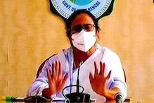ممتا نے کہا : بنگال تشدد میں 16 لوگوں کی موت، بی جے پی مینڈیٹ کو قبول کرنے کیلئے تیار نہیں