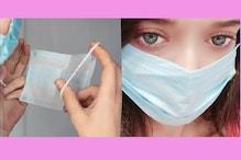 کووڈ کے خلاف ماسک ویسا ہی ہتھیار ہے جیسا HIV  کیلئے کنڈوم، لاک ڈاؤن نہیں: ماہرین