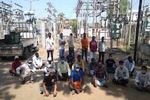 مدھیہ پردیش : محکمہ بجلی کے 45 ہزار آؤٹ سورس ملازمین نے کی ہڑتال ، حکومت نے کی یہ اپیل