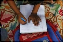 ممبئی کے مسلم تعلیمی ادارہ کی جانب سے افغانستان کے بچوں کے لئے آن لائن تعلیم کا انتظام