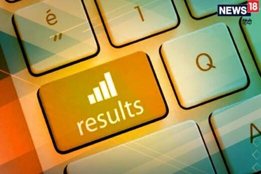 ہریانہ بورڈ 10th result 2021 جاری، سبھی طلبا پاس، ڈائریکٹ لنک سے کریں کلک