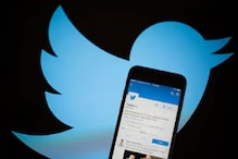 Twitter نے ہندستان میں محفوظ پلیٹ فارم کا درجہ کھو دیا، اب بھرنا بڑے گا بڑا خمیازہ