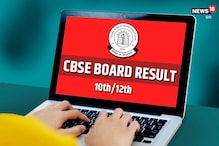 CBSE Class 12 Result 2021: سی بی ایس ای نے بارہویں جماعت ٹیبلٹ کیلئے تیارکیا پورٹل