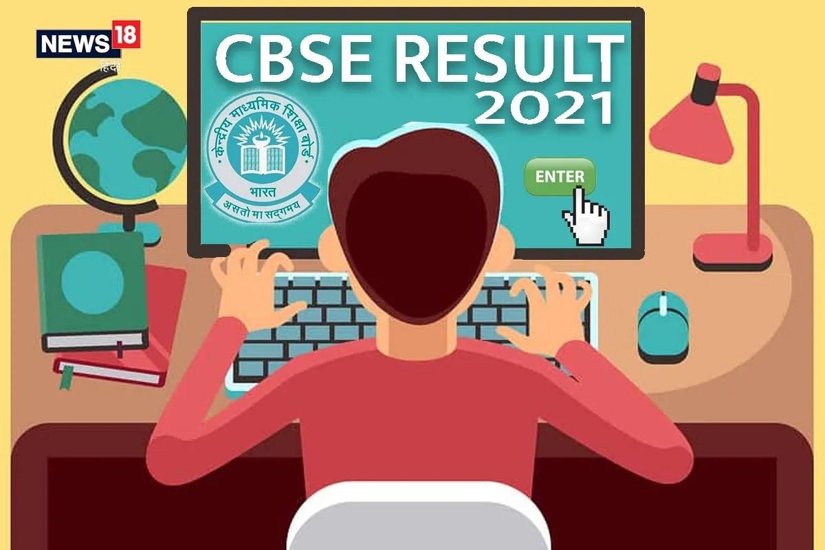 کیا ہے 30:30:40 فارمولہ جس سے طے ہوں گے CBSE 12th Result ؟ ، سپریم کورٹ بھی ہے متفق