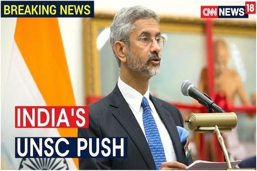 اقوام متحدہ کی سلامتی کونسل کی میٹنگ سے وزیرخارجہ ڈاکٹر ایس جےشنکرکاخطاب، پاکستان کوبنایانشانہ۔کہی یہ بڑی بات