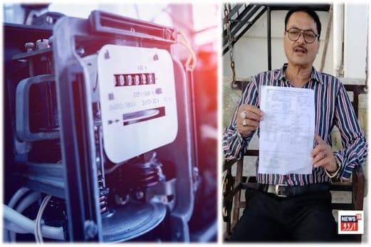 نیوز18 کی خبرکااثر:مدھیہ پردیش میں محکمہ بجلی نےتسلیم کی اپنی غلطی،منظربھوپالی کونیابل جاری