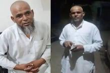 میرٹھ: جیل میں مذہب تبدیل کرنے کا معاملہ، اسلام قبول کرنے والے تارا چند نے دیا بڑا بیان