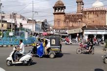 مدھیہ پردیش : 60 دنوں کے بعد راجدھانی بھوپال ہوئی ان لاک، بازاروں پر نظر رکھنے کیلئے اٹھایا گیا یہ بڑا قدم