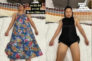 سو رہا تھا شوہر بیوی نے کھینچ ڈالی ایسی عجیب و غریب تصویریں اور پھر سوشل میڈیا کردیں وائرل