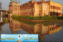 جے پور کے  جامعۃ الہدایۃ میں نئے تعلیمی سال 22۔2021 کیلئے آن لائن داخلے جاری