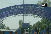 جموں ائیر فورس اسٹیشن پر ڈرون حملے کے پیچھے لشکر طیبہ کا ہاتھ : دلباغ سنگھ