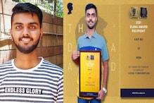 """ہندوستان کے کیف علی کو کووڈ 19 انوویشن کیلئے ملا """" ڈائنا ایوارڈ 2021""""، نائیجیریا میں ہورہاہے ڈیزائن کا استعمال"""