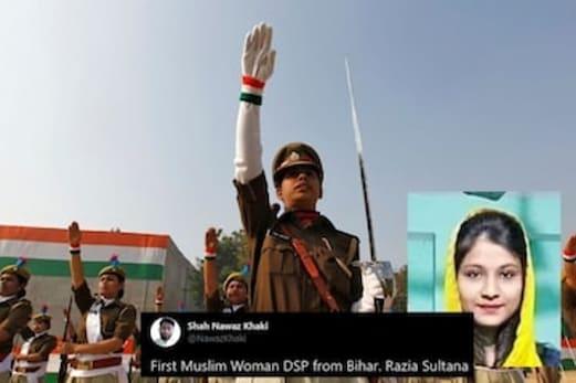 27 سالہ رضیہ سلطان بہار پولیس کی پہلی خاتون مسلم ڈی ایس پی مقرر