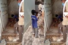 8 سالہ بچے سے بیت الخلا صاف کروایا مہاراشٹر کے بلڈھانہ میں شرمناک واقعہ۔۔۔