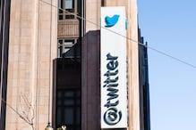 این سی پی سی آر نے جموں وکشمیر پولیس کو ٹویٹرکےخلاف مقدمہ درج کرنےکادیا حکم، کیا ہے وجہ ؟