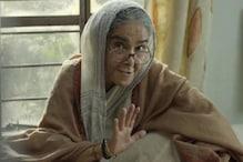 بالی ووڈ اور ٹی وی کی دنیا میں غم کی لہر، بالیکا ودھو فیم سریکھا سیکری کا انتقال