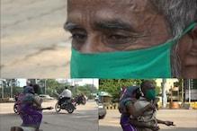 نم آنکھوں سے 71 سالہ شخص نے کہا: بھکاری نہیں مزدور ہوں، سرکار کی مار سے مجبور ہوں