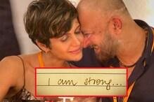 لوگوں کو جذباتی کر رہا ہے مندرا بیدی کا پوسٹ، کہا- 'میں اہل ہوں... میں مضبوط ہوں'