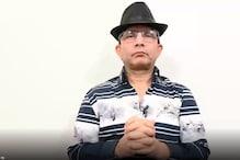 کمال راشد خان پر فٹنس ماڈل نے لگایا آبروریزی کا الزام، ممبئی میں درج ہوئی ایف آئی آر