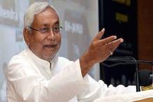 Bihar Politics: اندر خانے کی خبر! نتیش کمار کے 'قریبی' بنیں گے جے ڈی یو کے قومی صدر؟