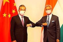 شنگھائی کارپوریشن کی میٹنگ میں ہندوستان کی چین کودو ٹوک، ایل اے سی سے متعلق کہی یہ بڑی بات