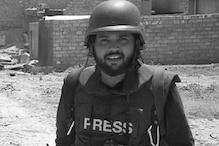 صحافی دانش صدیقی کی موت پر طالبان نے افسوس کا اظہار کیا، حادثہ میں ہاتھ ہونے سے کیا انکار