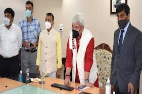جموں کشمیر: ایل جی منوج سنہا نے شری امرناتھ جی شرائن بورڈ کی آن لائن خدمات کا آغاز کیا