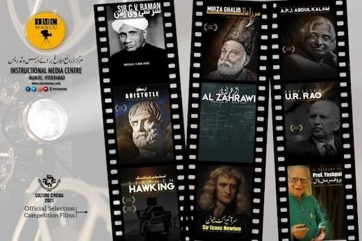 مولانا آزاد نیشنل اردو یونیورسٹی، آئی ایم سی کی 9 فلمیں یونیسکو کلچرل سنیما فیسٹیول کے لئے منتخب