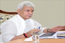 منوج سنہا نے کہا- جموں و کشمیر میں فارسٹ ایکٹ کے نفاذ کے لئے وزیر اعظم کا شکر گزار ہوں