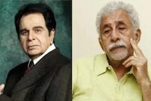 دلیپ کمار کی اداکاری اور فلم انڈسٹری سے متعلق نصیرالدین شاہ نے کہی یہ بڑی بات